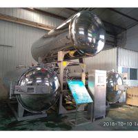 Three pots series immersion retort machine