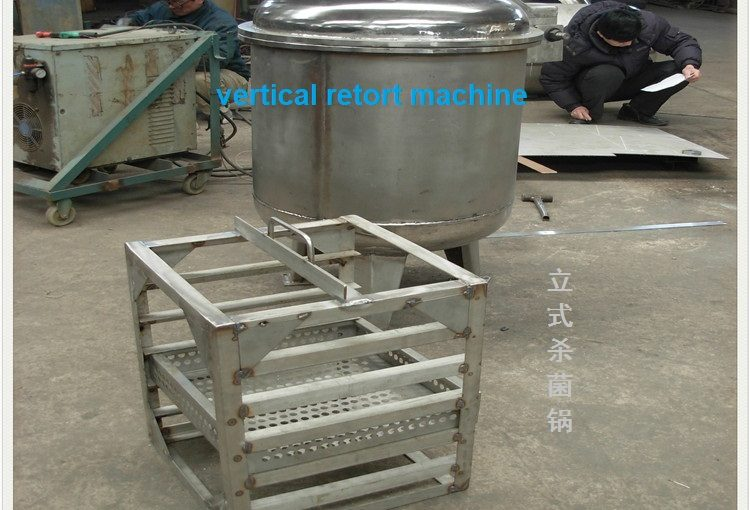 Retort Machine For Cremation