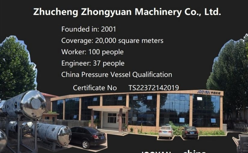 ​Chinese retort machine manufacturer